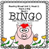 Reading Street: Pig In a Wig BINGO Short i