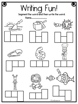 Reading Street, Pig in a Wig,  Centers, Printables, and Word Wall Words