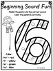 Reading Street, Sam,  Literacy Centers and Printables For All Ability Levels