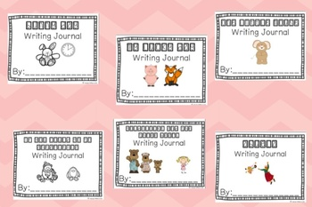 Reading Street Scott Foresman Writing Journal- Unit 4 Combo Pack!
