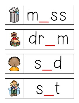 Reading Street Second Grade Unit 1- Spelling Centers and Worksheets