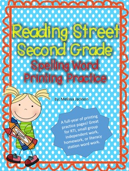 Reading Street Second Grade Spelling Practice { Pages for the WHOLE Year! }