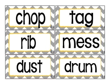 Reading Street Second Grade Spelling Word Cards (Grey Black and Yellow)