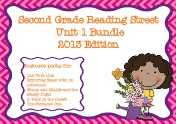 Reading Street Second Grade Unit 1 Resource Bundle