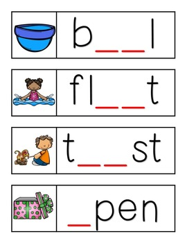 Reading Street Second Grade- Unit 3 Spelling Centers and Worksheets