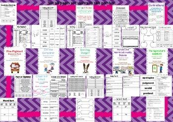 Reading Street Second Grade Unit 5 Resource Bundle