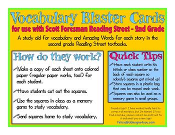 Reading Street Second Grade Vocabulary Blaster Cards