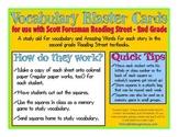 Reading Street Second Grade Vocabulary Blaster Cards