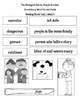Reading Street  Selection Vocabulary Word Cut and Paste  -