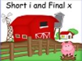 Reading Street Short I and Final X Chunk Flip Chart