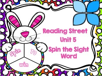 Sight Word Center Spring- Aligned with Reading Street Unit 5