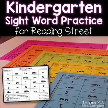 Sight Word Practice KINDERGARTEN