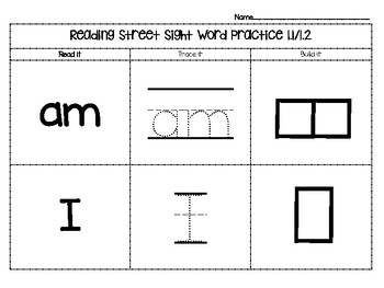 Reading Street Sight Word Practice Pack