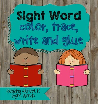 Reading Street Sight Word Practice Pages