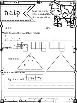 Reading Street Sight Word Practice Unit 1