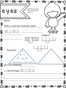 Reading Street Sight Word Practice Unit 5