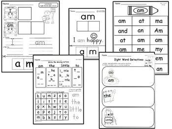 Reading Street Sight Word Practice for Kindergarten