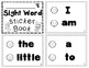 Reading Street Sight Word Sticker Book {EDITABLE} {All 40 Words} {Common Core}