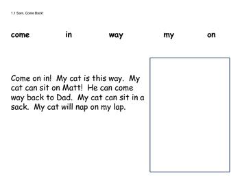 Reading Street Sight Word Stories Unit 1 Bundle