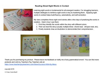 Reading Street Sight Word Story Unit 1 Week 1