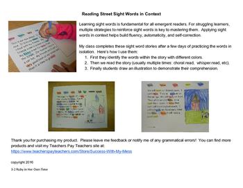 Reading Street Sight Word Story Unit 3 Week 2