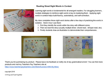 Reading Street Sight Word Story Unit 3 Week 4