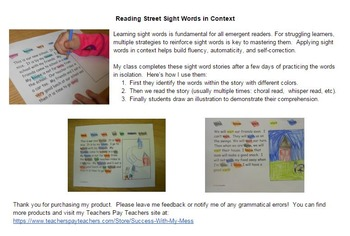 Reading Street Sight Word Story Unit 5 Week 5