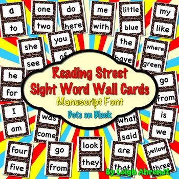 Reading Street Sight Word Wall Cards Kindergarten