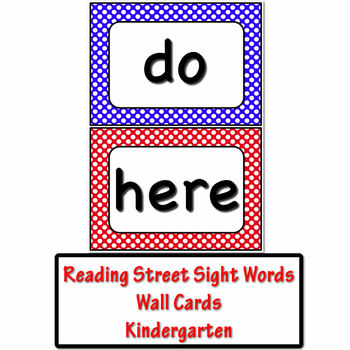 Reading Street Sight Word Wall Cards Kindergarten Primary Background