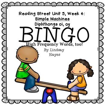 Reading Street: Simple Machines BINGO - Diphthongs oi, oy