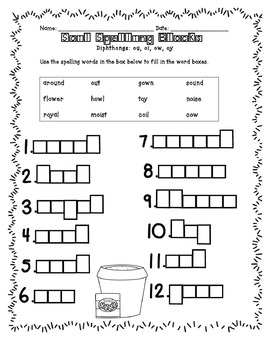 Reading Street: Unit 4 - Soil Spelling Word Blocks and Test