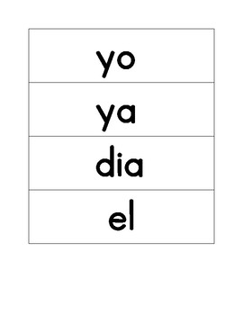 Reading Street Spanish K Sight Word Cards - FOR 1ST GRADE or Kinder