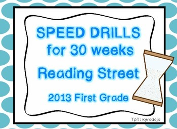 Reading Street Speed Drills 1st