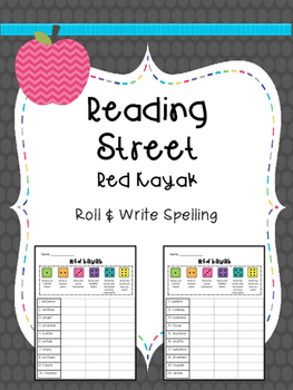 Reading Street: Spelling Roll and Write FREEBIE