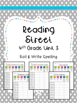 Reading Street: Spelling Roll and Write Unit 3 for 4th Grade