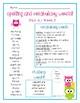 Reading Street Spelling / Vocabulary Words Unit 2