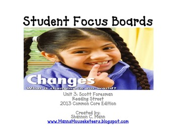 Reading Street Student Focus Boards BUNDLE!! (2013 Common Core Edition)