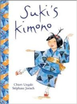 "Reading Street ""Suki's Kimono"" Weekly PowerPoint"