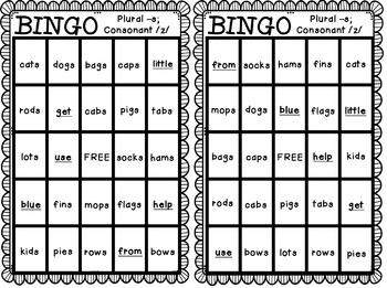 Reading Street: The Big Blue Ox BINGO Plural -s; Consonant /z/