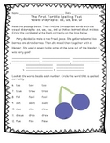 Reading Street: Unit 4 - The First Tortilla Spelling Word Blocks and Test