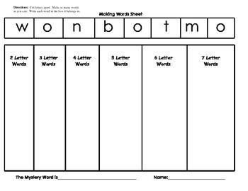 "Reading Street - Third Grade ""Making Words"""