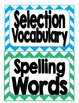 Reading Street Third Grade Word Card MEGA PACK! (colored b