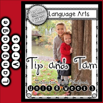 Reading Street Tip and Tam