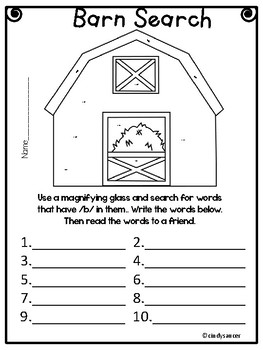 Reading Street, Tip and Tam,  Centers and Printables For All Ability Levels