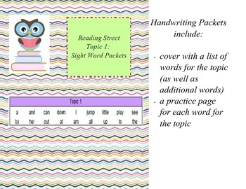 Reading Street Topic 1 Sight Word Packets