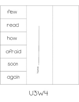 Reading Street U3W4 Interactive sight words foldable
