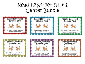 Reading Street Unit 1 Center Bundle