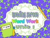 Reading Street Unit 1 Daily Word Work/Spelling Worksheets 1st Grade