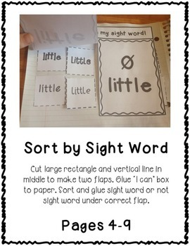 Reading Street Unit 1 Sight Words Interactive Notebook