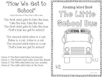 Kindergarten Reading Street Unit 1 Supplemental Pack